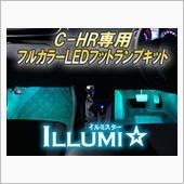 CEP / コムエンタープライズ C-HR専用 フルカラーLEDフットランプキット【イルミスター】