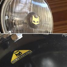 ジェイド(バイク)MARCHAL/マーシャル マーシャル889ドライビングランプ180φ クリアレンズの単体画像