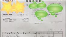 エスティマハイブリッドトヨタモデリスタ / MODELLISTA フロントアンダーリップスポイラーの全体画像
