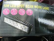 JOG CV50ASTRO PRODUCTS 18W LEDスポットビーム ワークライトの単体画像