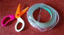 TERAOKA / 寺岡製作所 導電性アルミ箔粘着テープ