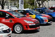 C4C2デザイン  WRCバンパーの全体画像