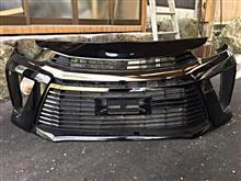 プリウスαトヨタG's プリウスα G'sフロントバンパーの単体画像