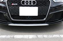 RS3 スポーツバックAS SPORT フロントスポイラーの単体画像