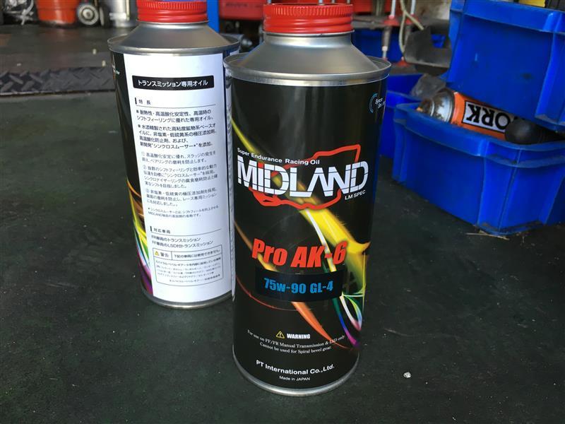 MIDLAND Pro AK-6 75W-90