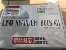 CB400 SUPER FOUR HYPER VTEC spec3メーカー・ブランド不明 PROTEC LED HEADLIGHT BULB KITの単体画像