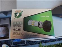 アドレス110(FI)EALE LEDヘッドライト バルブ Hi/Lo切替 ホワイト6面発光 の単体画像