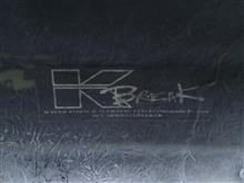 オプティK-BREAK 超激レア!フルバンの全体画像