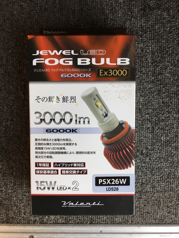 Valenti JEWEL LED FOG BULB EX3000 6000K