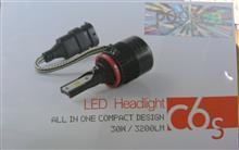 フレアワゴンPOOPEE H4 Hi/Lo切り替え 一体型  COBチップ 30W 3200LM 高輝度 両面発光 6500Kホワイトの単体画像