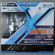 V-Strom 650XT ABSIPF LED HEAD LAMP CONVERSION KIT H4 6500K 341HLBの単体画像