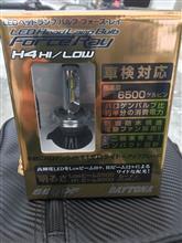 CB250F MC43DAYTONA LEDヘッドランプバルブ フォース・レイ H4の全体画像