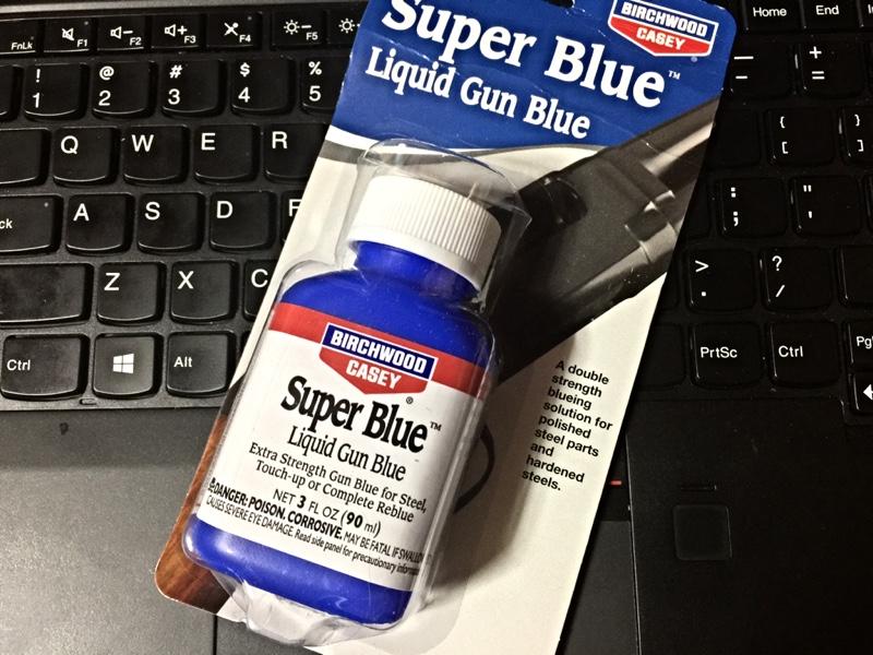 液 ガン ブルー