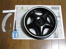 マジェスティ125DURO 140/70-12の単体画像