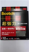Scotch 強力両面テープ