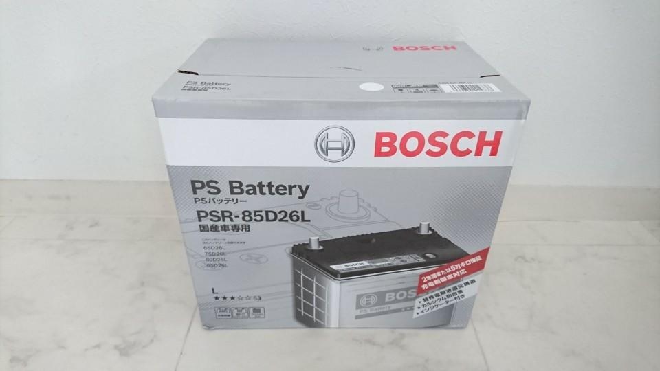 BOSCH PSバッテリー PSB-85D26L