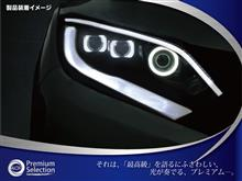 ヴェゼルオールカープロダクツ RU1/RU2/RU3/RU4ホンダ ヴェゼル(VEZEL)トリプルイカリング&バイキセノン&LEDプロジェクターヘッドライト☆ハロゲン車にも取付可能!全グレード適合OK!の単体画像