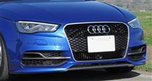 S3(セダン)Audi純正(アウディ) RS3フロントグリルの全体画像