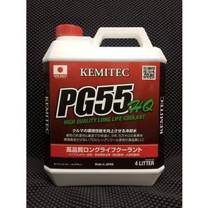 KEMITEC PG55 HQ