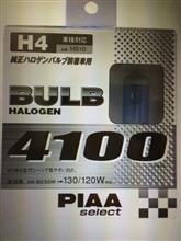イプシロンPIAA H4バルブ4100の単体画像