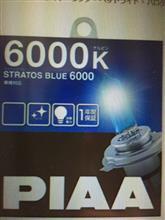C4 ピカソPIAA STRATOS BLUE 6000 H7 / HZ206の単体画像