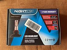 スカイウェイブ250ネット通販(Amazon) NIGHTEYEの単体画像