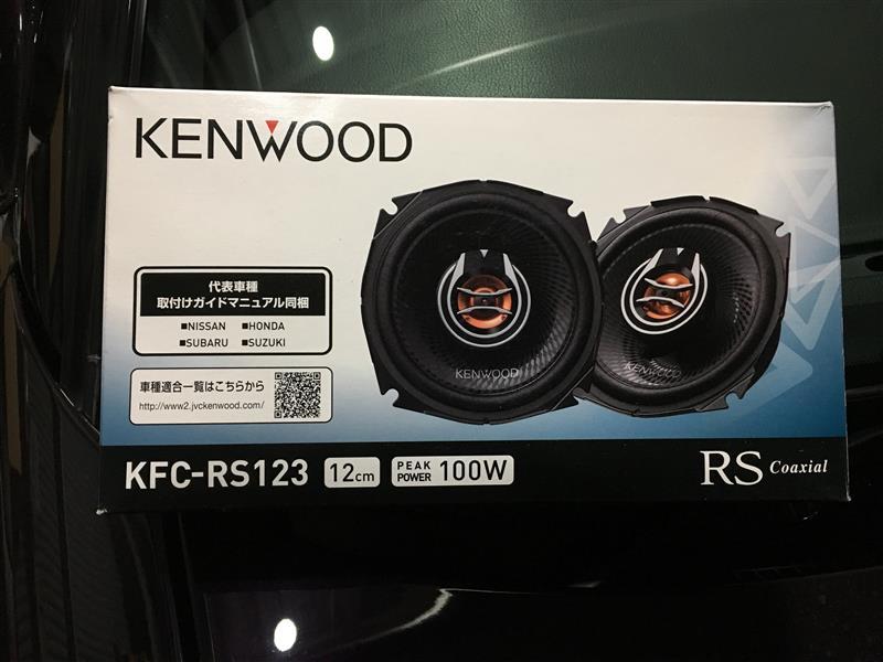KENWOOD KFC-RS123