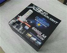 RVFメーカー不明(made in USA ?) バイク専用LEDヘッドライトH4Hi/Lo(25W×2)6000LM6500Kの単体画像