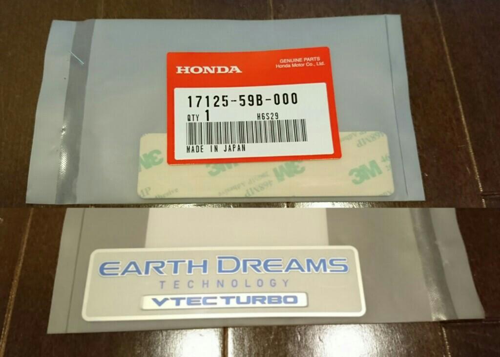 ホンダ(純正) Earth Dreams Technology エンブレム