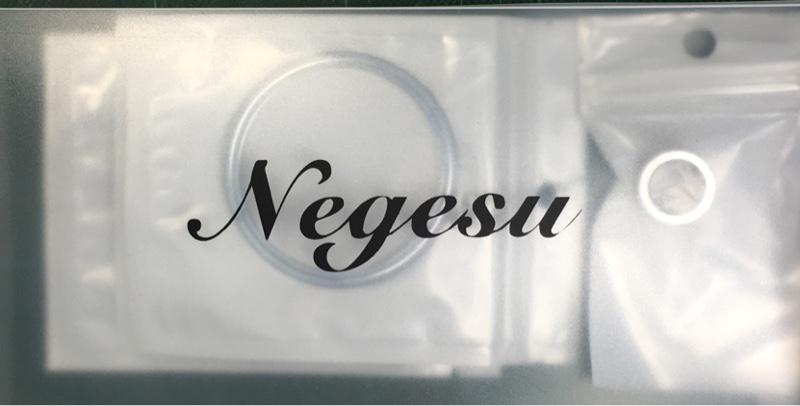 Negesu エアコンスイッチカバー