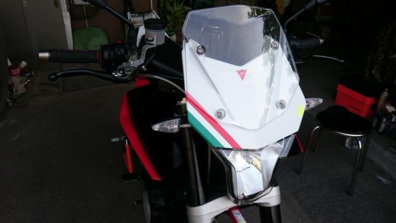 ハスクバーナ(純正) High windshield kit