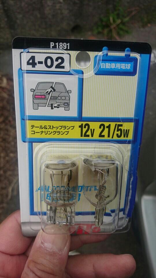 KOITO / 小糸製作所 テール&ストップランプ