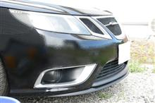 9-3 スポーツセダンサーブ(純正) TurboX Front Lip Spoilerの単体画像
