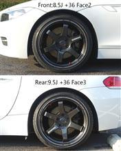Z4 ロードスターRAYS VOLK RACING VOLK RACING TE37 Ultraの単体画像
