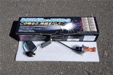 クロスカブ CC110キジマ(Kijima) LEDヘッドライトバルブ HS1タイプ ACの単体画像