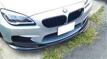M6 グランクーペ3D Design フロントリップスポイラーの単体画像