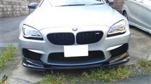 M6 グランクーペ3D Design フロントリップスポイラーの全体画像