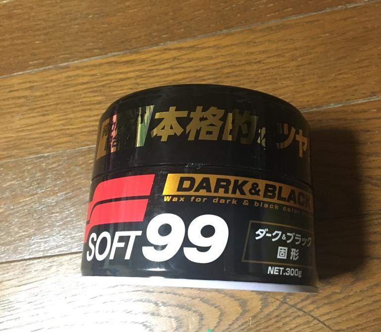 SOFT99 ソフト99ブラック