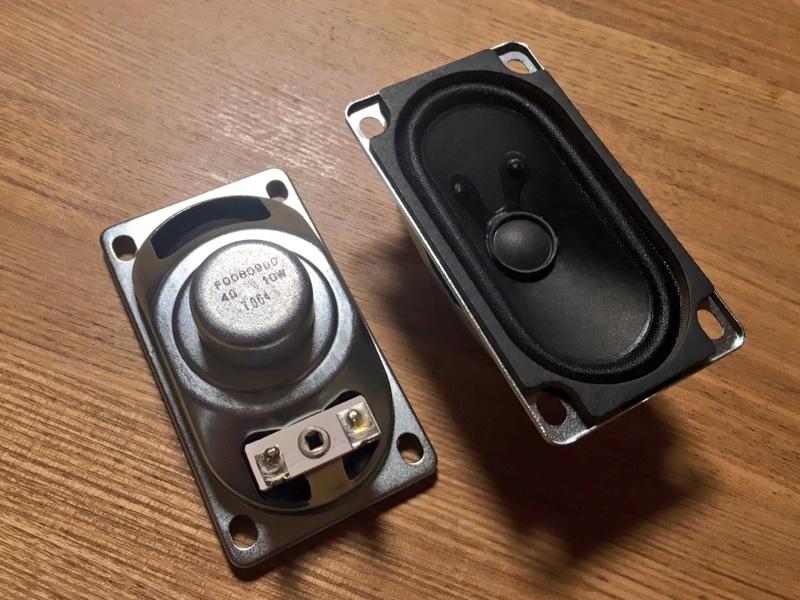 北日本音響 F00809D0