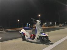 スーパータクトHONDA 純正DJ-1Rの全体画像