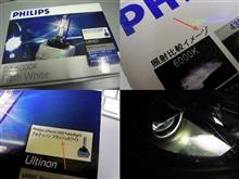 ナノ【Golf-R】PIAA HID ALSTARE D1S 6000Kの全体画像