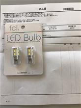 【fcl.】  LED T10 SMD 10連