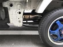 NT100クリッパーヨシムラ Slip-On Oval サイクロン チタンカバー/チタンブルーカバーエンドの単体画像