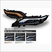 オールカープロダクツ  AVU65/ZSU6# 60/65系ハリアー 高輝度SMDアイライン搭載プレミアムカスタムヘッドライト【カラーアイ追加可能】