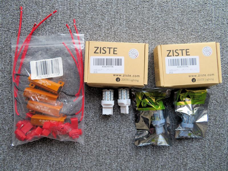 ZISTE LEDウインカーランプ T20・ハイフラ防止抵抗