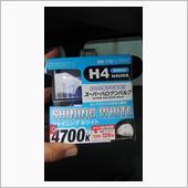 BAITECHS BREATH スーパーハロゲンバルブ シャイニングホワイト 4700K H4/BB-710