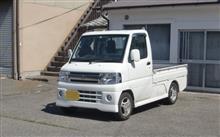 ミニキャブトラックあずさ工房製 三菱・軽トラU6中期用フロントリップスポイラーの全体画像