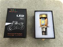 XR250 MD30Street Cat H4 バイク用ledヘッドライト 12V-80V 20W 対応 Hi/Lo切替 M4 冷却ファン内蔵の単体画像