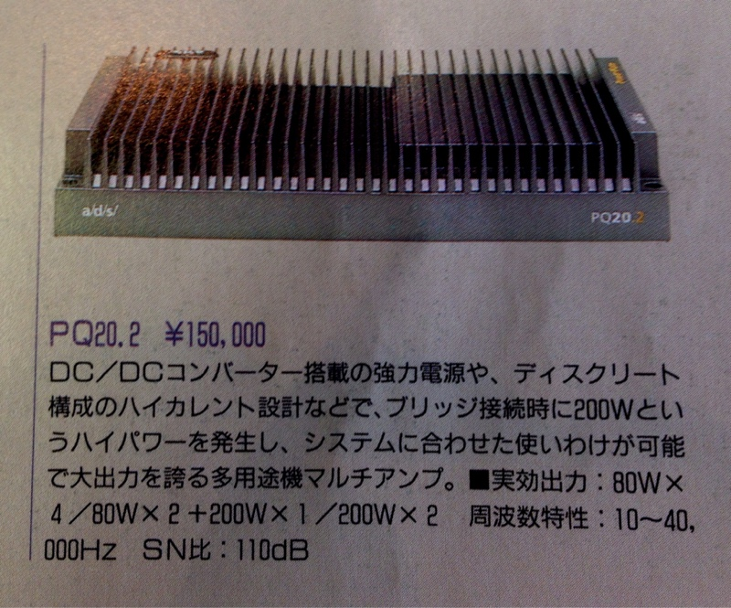 a/d/s PQ20.2