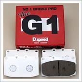 Dスピード G1